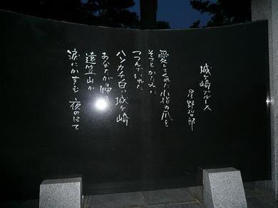P1000147